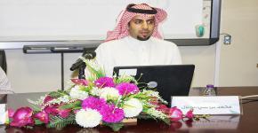 """أفكر يناقش: """" المبادئ الموجهة لتكامل العلم والتقنية والهندسة والرياضيات (STEM) في المملكة العربية السعودية Guiding Principles of STEM Integration in Saudi Arabia """""""