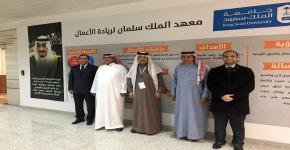UAP and king Salman institute for Entrepreneurship discusses potential agreement