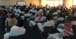 محاضرة التكيف في البيئة الجامعية في عمادة السنة الأولى المشتركة