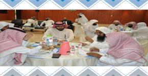 المركز يستضيف ملتقى مشرفي ومشرفات ومعلمي ومعلمات مادة التربية الإسلامية