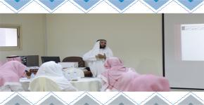 المركز يعقد برنامج لمشرفي ومعلمي العلوم الشرعية بتعليم الرياض