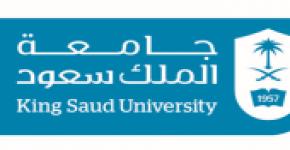 15.500 متقدم يسعون للحصول على قبول في برامج  الدراسات العليا بالجامعة