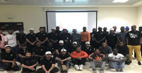 الإدارة العامة للسلامة والأمن الجامعي تقيم دورة تدريبية لمنسوبي شركة صلة الرياضية