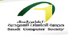 تم افتتاح انتخابات  جمعية الحاسبات السعودية الالكترونية لاختيار مجلس الادارة الجديد والذي يستمر لثلاث سنوات قادمة .