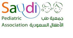 """الجمعيــة السعودية لأمراض الدم والأورام تعتزم إقامة حملة """" نحــن معكـــم """""""