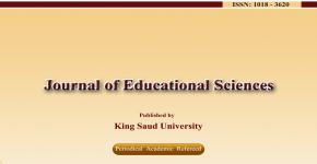 The Journal of Educational Studies published a SPECIAL ISSUE 30 (3), 2018: Educational Governance According to the Kingdom's 2030 Visions