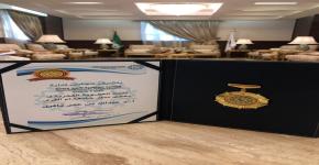 مدير جامعة أم القرى عضوا فخريا في جستر