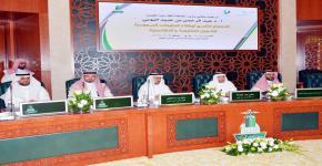 أ.د. النمي يحضر الاجتماع التاسع لوكلاء الجامعات للشؤون التعليمية بالمملكة