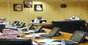 الاجتماع الأول لمجلس عمادة شؤون القبول والتسجيل