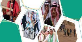 بدء التسجيل في جوالة جامعة الملك سعود
