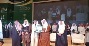 الدكتور الحمدان يفوز بجائزة خادم الحرمين الشريفين للمخترعين والموهوبين (1438هـ/ 2017م)