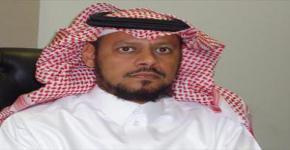 الدكتور خالد النويبت وكيلاً لعمادة تطوير المهارات لشؤون التطوير والدراسات