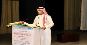 معهد الملك عبدالله لتقنية النانو يشارك بمؤتمر الكيمياء الدولي السابع