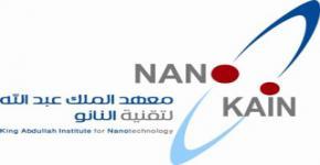 طالبات قسم الفيزياء في مختبرات معهد الملك عبدالله لتقنية النانو