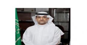 تعيين سعادة الدكتور عبدالرحمن بن إبراهيم الخضيري رئيساً لجامعة نجران