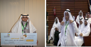 Two Talented KSU Students Get Ready To Participate In The World Skills Abu Dhabi After Winning Two Gold Medals In The Second National Competition For Skills