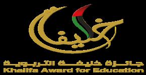 مركز التميز في التعلم و التعليم يحصل على جائزة خليفة التربوية على مستوى الوطن العربي