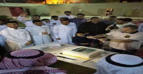 تكريم نادي الهندسة الصناعية بمناسبة حصوله على المركز الأول في جامعة الملك سعود