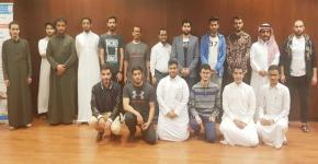 Conclusion of the Revit course -  College of Architecture and Planning