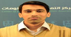 انتخاب الدكتور محمد خرم خان كزميل لمعهد المهندسين الكهربائيين