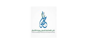 توقيع مذكرة تفاهم بين معهد الملك سلمان لريادة الأعمال وإدارة التعليم بمحافظة صبيا خلال ملتقي ريادة الأعمال