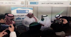 مشاركة عمادة القبول والتسجيل بملتقى الجامعات بمدارس المملكة