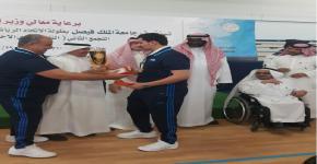 ضمن بطولة الجامعات السعودية .. منتخب كرة الهدف للمكفوفين يكتفي بالبرونز