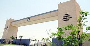 Sara Al-Saif Gets Employee of Year 2014 in KSU Female Campus