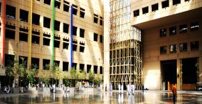 تهنئة بمناسبة حصول خريجي قسم الرياضيات على المركز الأوّل في أداء المعلمين من بين الجامعات السعودية.
