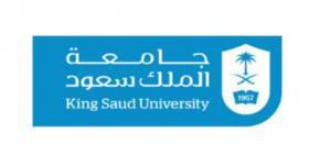 توضيح آلية سير العملية التعليمية وفق إجراءات الجامعة للفصل الثاني العام الجامعي 1442