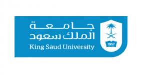 تعليمات مهمة للطلاب والطالبات المقبولين بجامعة الملك سعود للعام الجامعي 1442هـ