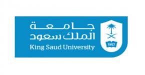 تعليمات مهمة لغير المقبولين في جامعة الملك سعود في بوابتي القبول الإلكتروني الموحد 1442