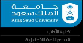 حصول  برنامج (بكالوريوس اللغة الإنجليزية وآدابها) على  الاعتماد الأكاديمي من هيئة تقويم التعليم والتدريب