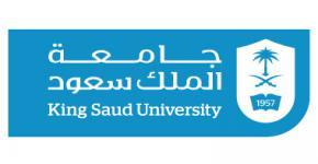 تعيين الدكتورة هاجر بنت سلمان بن عصفور وكيلةً لمعهد اللغويات العربية للطالبات