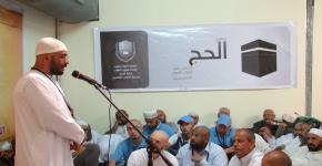 إدارة المنح بعمادة شؤون الطلاب توفد 125 من طلابها لأداء فريضة الحج
