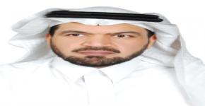 شكر  لسعادة الدكتور صالح الصقر
