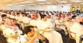 لقاء تعريفي لطلاب السنة التحضيرية (مسار دبلومات المجتمع)  في رحاب كلية المجتمع