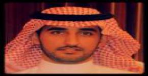 ترقية الدكتور عبد الرحمن بن عبد الله الفهد إلى رتبة أستاذ مشارك في القسم