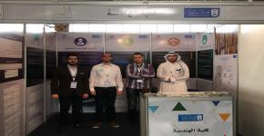 نادي الهندسة المدنية يُشارك في معرض مساري