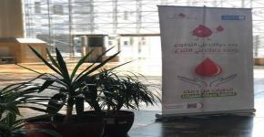 Blood Donation Campaign at KSU