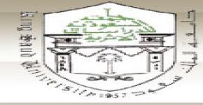 فترة الانتخابات الالكترونية للجمعية السعودية للدراسات الاثرية لاختيار مجلس الادارة الجديد