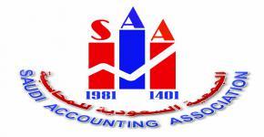 الجمعية السعودية للمحاسبة بالتعاون مع جامعة الأمير سلطان تقيم محاضرة