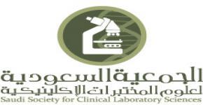أقامت الجمعيه السعوديه لعلوم المختبرات الإكلينيكية يوم الأربعاء ١٤٣٦/٦/٢٦