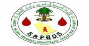 تم اليوم انتخاب مجلس الإداره الجديد للجمعية السعوديه لأمراض الدم و الأ ورام في الأطفال