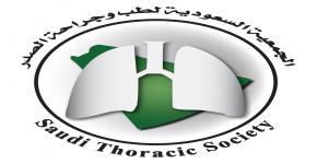 الجمعية السعودية لطب وجراحة الصدر ستعقد اجتماعها بتاريخ 2/5/1436هـ