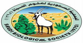 تم إفتتاح فترة الترشح للجمعية السعودية لعلوم الحياة