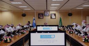 عمادة القبول والتسجيل تنظم اللقاء السنوي لوكلاء الكليات للشؤون الأكاديمية