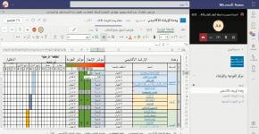 توجيه وإرشاد جامعة سعود يستعد بحزمة من البرامج والخدمات الإرشادية للعام الدراسي 1443هـ