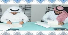 المركز التربوي للتطوير والتنمية المهنية يوقع اتفاقية تعاون مع مكتب التربية العربي لدول الخليج