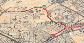 انطلاق بطولة طواف المرحله الثالثه من جامعة الملك سعود
